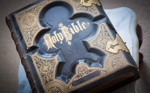 Otkrivenje 17: Biblija i Novi zavjet