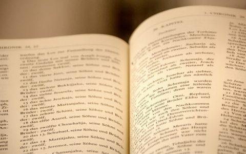 Jošua 19: Biblija i Stari zavjet