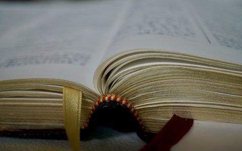 Druga knjiga o Samuelu 6: Biblija i Stari zavjet