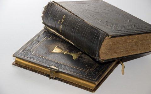 Hošea 12: Biblija i Stari zavjet