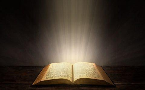 Pjesma nad pjesmama 6: Biblija i Stari zavjet