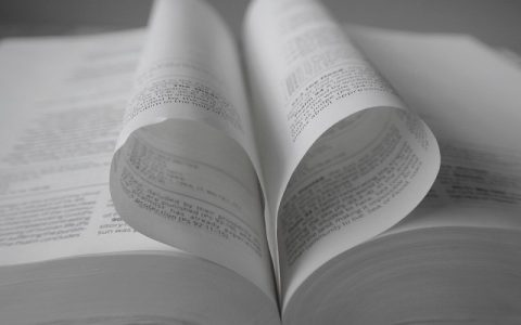 Ponovljeni Zakon 13: Biblija i Stari zavjet