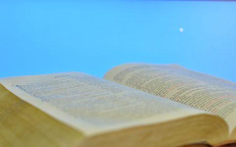 Zaharija 10: Biblija i Stari zavjet