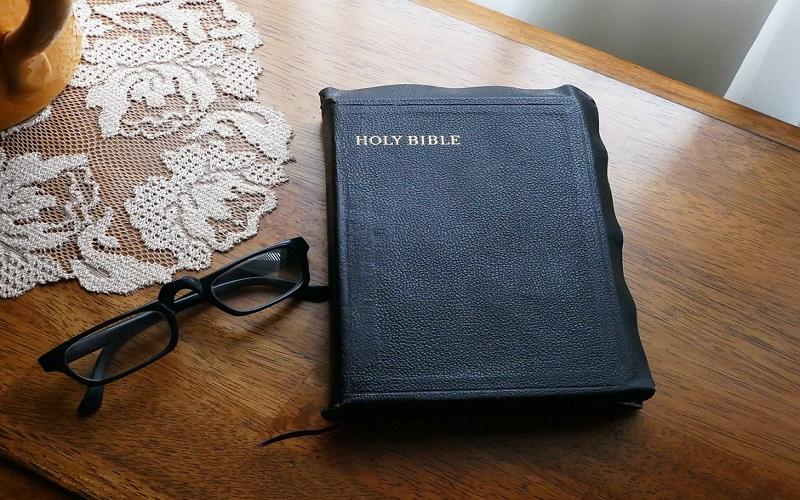 Ponovljeni Zakon 18: Biblija i Stari zavjet