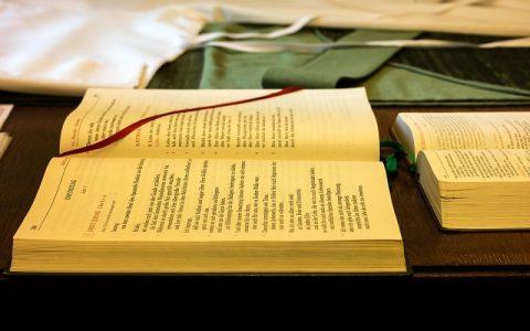 Prva knjiga o Samuelu 8: Biblija i Stari zavjet