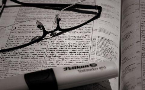 Zaharija 13: Biblija i Stari zavjet