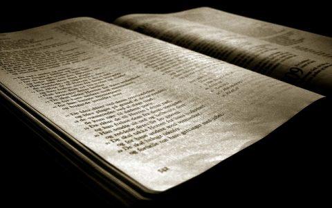 Mihej 5: Biblija i Stari zavjet