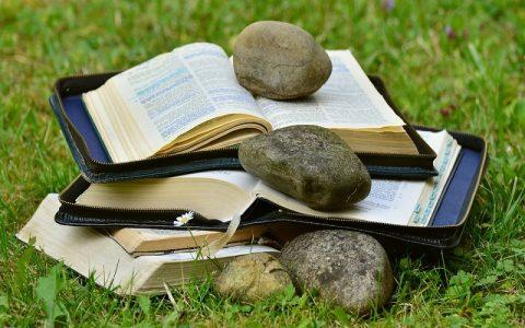 Druga knjiga o Samuelu 7: Biblija i Stari zavjet