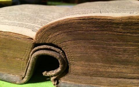 Zaharija 4: Biblija i Stari zavjet