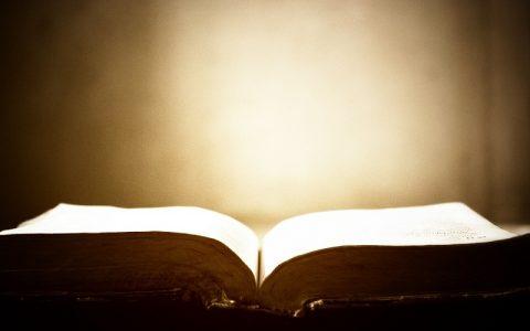 Ponovljeni Zakon 6: Biblija i Stari zavjet