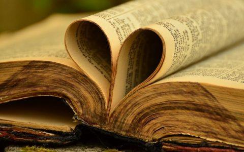 Knjiga mudrosti 6: Biblija i Stari zavjet