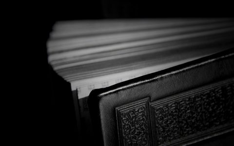 Estera 5: Biblija i Stari zavjet