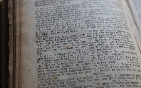 Psalmi iz Biblije 43 i 44: Biblija i Stari zavjet