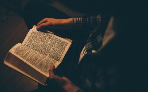 Tužaljke 4: Biblija i Stari zavjet