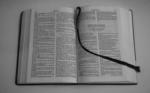 Jeremija 29: Biblija i Stari zavjet