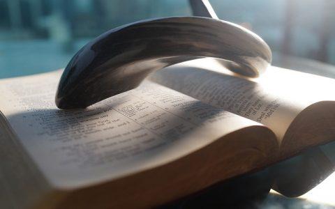 Knjiga Sirahova 42: Biblija i Stari zavjet