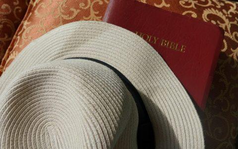 Knjiga Sirahova 32