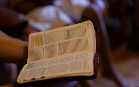 Jeremija 22: Biblija i Stari zavjet