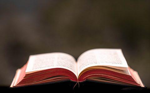 Knjiga Sirahova 18: Biblija i Stari zavjet