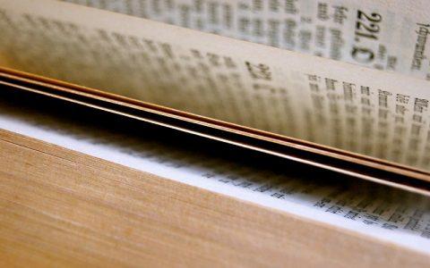 Knjiga Sirahova 38: Biblija i Stari zavjet