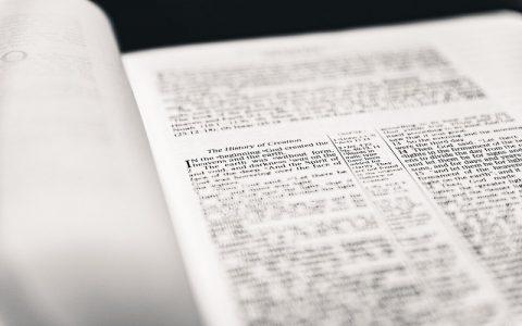 Druga knjiga Ljetopisa 22: Biblija i Stari zavjet