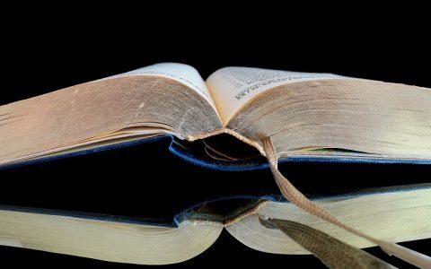 Prva knjiga o Samuelu 26: Biblija i Stari zavjet