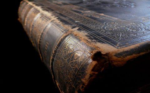 Jeremija 52: Biblija i Stari zavjet