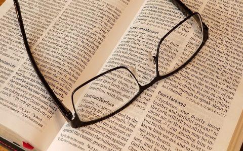 Prva knjiga Ljetopisa 26: Biblija i Stari zavjet