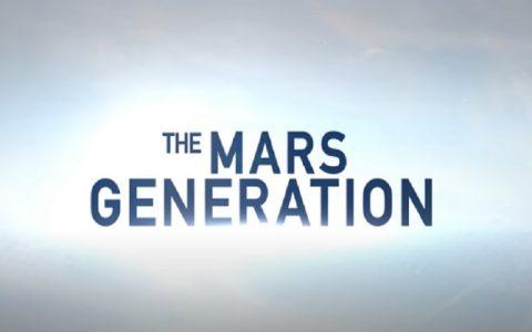 The Mars Generation (2017): Najbolji dokumentarni filmovi