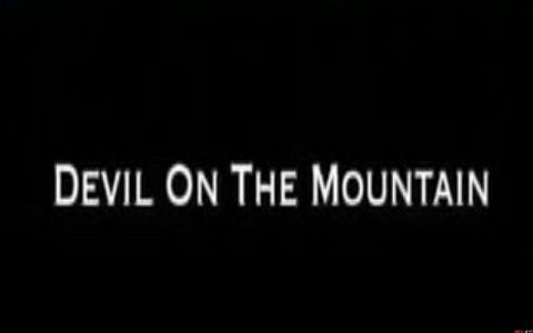 Sasquatch Mountain (2006): Akcijski i horror filmovi
