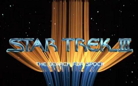 Star Trek III: The Search for Spock (1984): Zvjezdane staze
