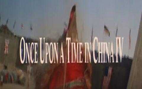 Once Upon a Time in China IV (1993): Akcijski filmovi