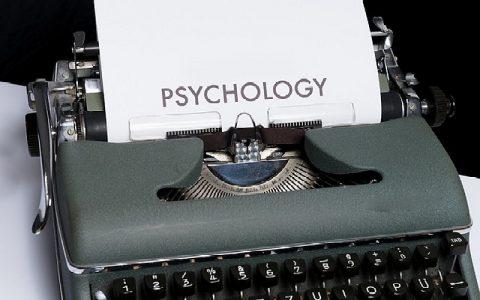 Značenje riječi Kognitivno: Šta znači taj pojam